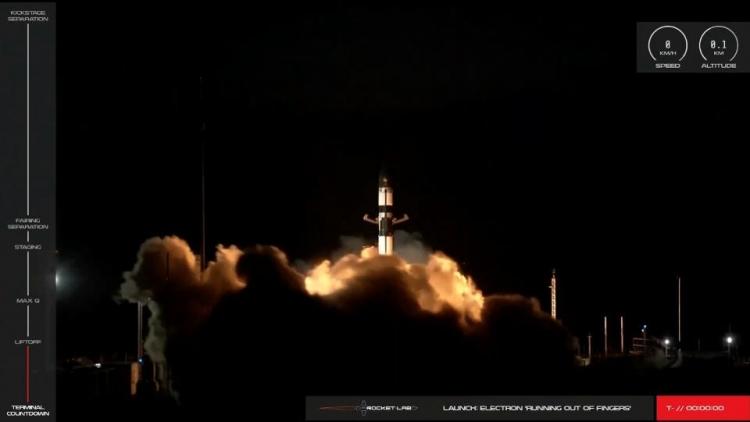 Rocket Lab şirkəti